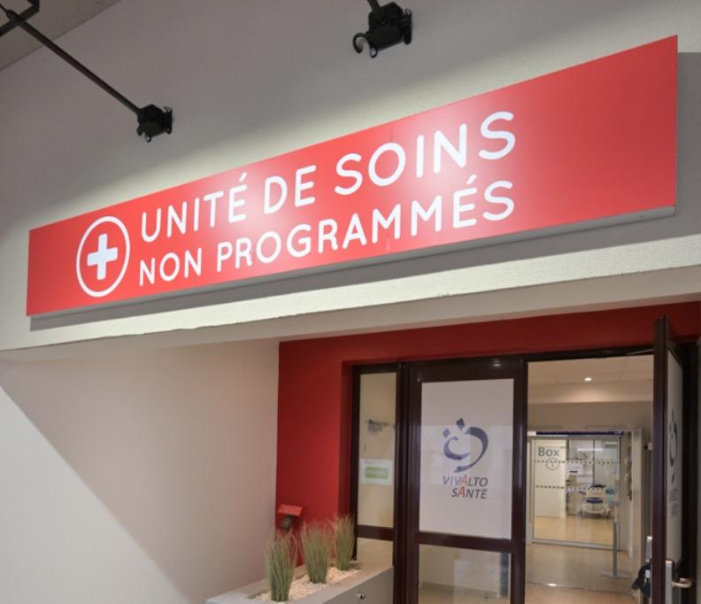 Entrée principale USNP - Clinique St Germain en Laye